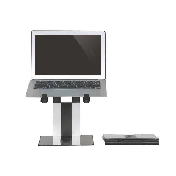 """Suportul de birou GBC PLW-01 pentru laptop max 15.6"""""""
