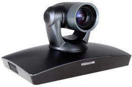 Camera videoconferinta PTZ Kedacom TrueVixon HD85D