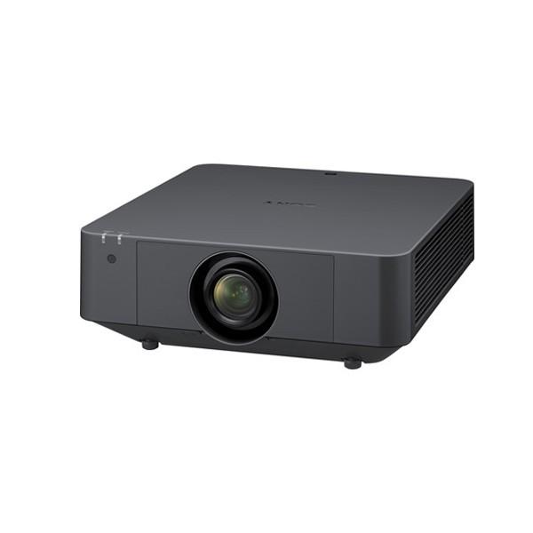 Videoproiector Sony VPL-FHZ66BL, fara lentila